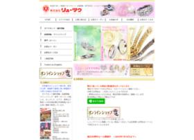 ryu-tsu.co.jp