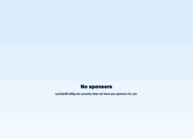 ryuchan56.269g.net