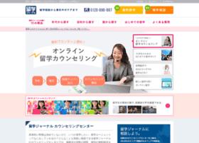 ryugaku.co.jp