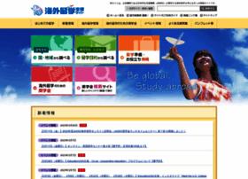 ryugaku.jasso.go.jp