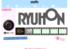 ryuhon-be.co.jp