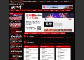 ryujin-web.com