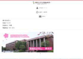 ryukoku-coop.com