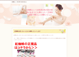 ryukuma.net