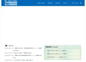 ryunosuke.co.jp