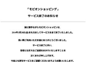 ryuryu.mobion.com