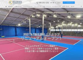 ryuseien.co.jp