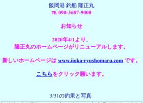 ryushomaru.com