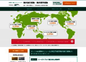 ryuugaku-hoken.com