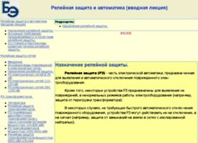 rza-lekcii.ru