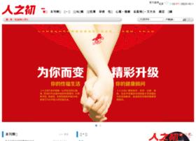 rzc.com.cn