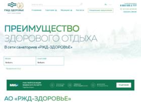 rzdz.ru
