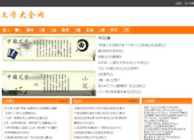 rzhh.com.cn