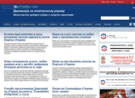 rzii.gov.rs