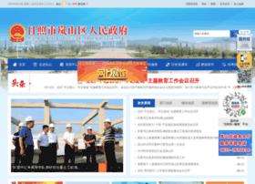 rzlanshan.gov.cn