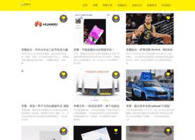 rzsyex.com