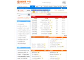rztong.com.cn