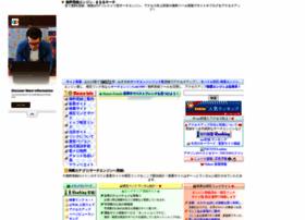 s-4g.com