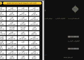 s-a-quraaan.blogspot.com
