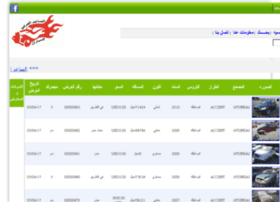 s-arabi.com