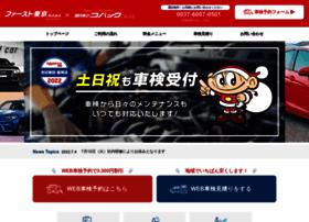 s-autoclub.com