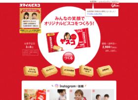s-bisco.jp