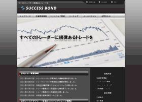 s-bond.jp