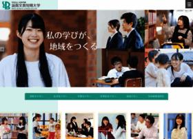 s-bunkyo.ac.jp
