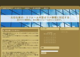 s-cain.net