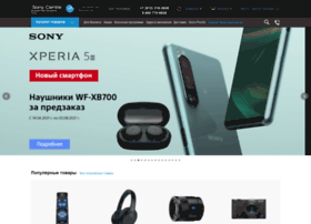 s-centres.ru