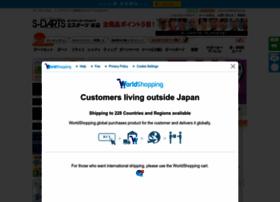 s-darts.com