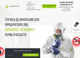 s-dez-s.ru