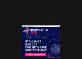 s-director.ru