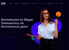 s-english.ru