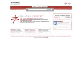 s-events.ru