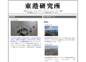 s-fishing.com