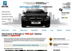 s-glass.ru