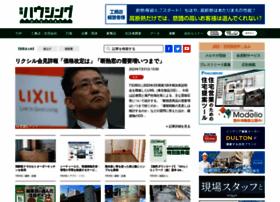 s-housing.jp