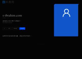 s-ibrahim.com