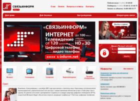 s-inform.net