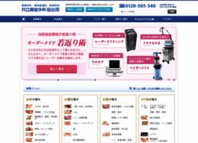 s-kyoritsu.com