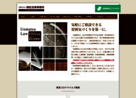 s-lawyers.jp