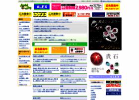 s-ling.com