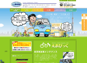 s-mana.co.jp
