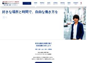 s-marketing.jp