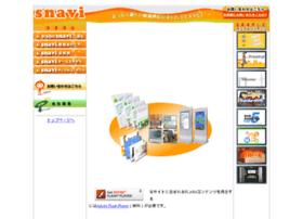 s-navi.com