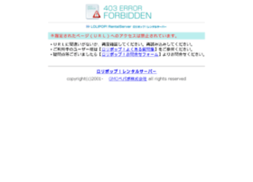 s-nin.com
