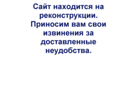 s-nulya.ru