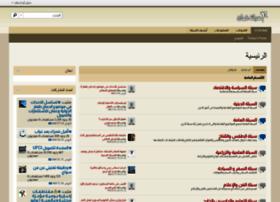 s-oman.net