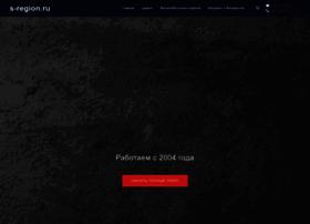 s-region.ru